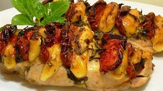 КУРИНАЯ ГРУДКА В ДУХОВКЕ Chicken breast in oven