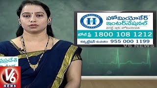 Asthma and Allergy | Reasons & Treatment | Dr. Jyothi | Good Health | V6 News