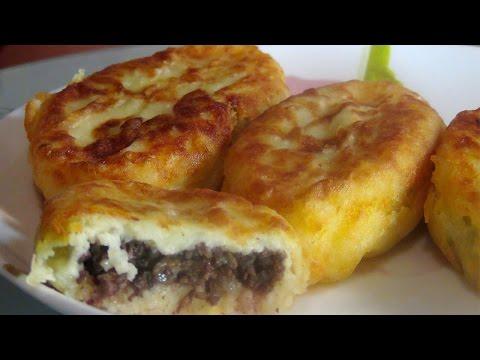 Картофельные пирожки вкусный рецепт с пошаговым фото