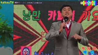 가수 박민=가지마 =진성 ={사}한국가수협회 경기도 본…