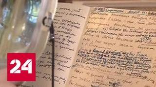 Чемоданы тайн: найден архив первого председателя КГБ СССР Ивана Серова. Готовится иск к