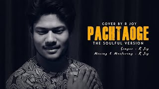Pachtaoge Unplugged Cover R Joy Mp3 Song Download