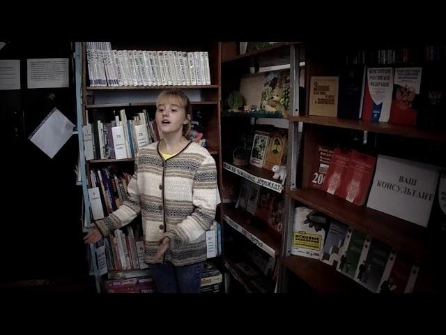 Изображение предпросмотра прочтения – КсенияКрасавская читает произведение «Летом» С.Чёрного