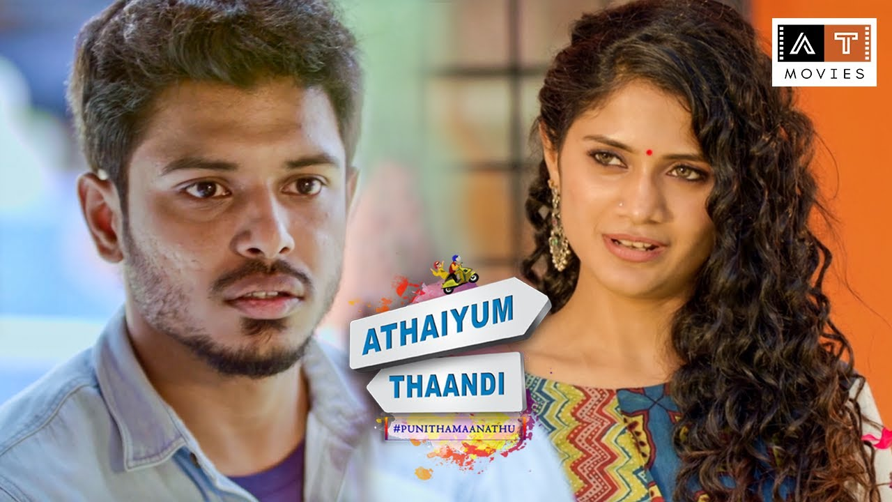 Athaiyum Thaandi Punithamaanathu (Tamil)