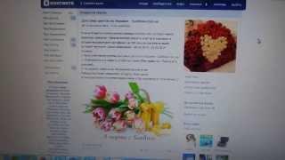 Доставка цветов по Украине БЕСПЛАТНО(, 2014-03-12T13:37:01.000Z)