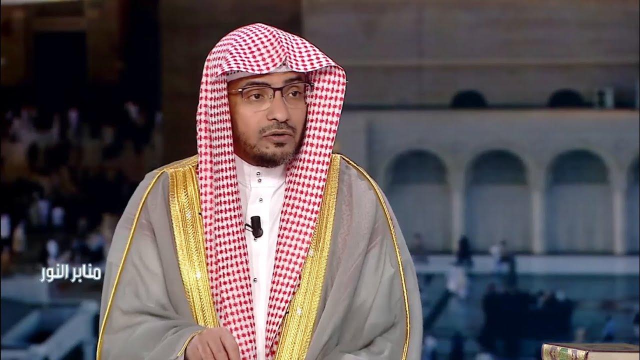 المغامسي يفسر بالتفاصيل موقف الشيخ ابن باز وكبار العلماء من الصحوة