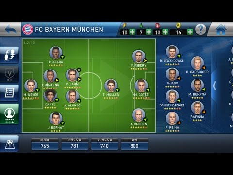 PES CLUB MANAGER (Pro Evolution Soccer) Preview Video