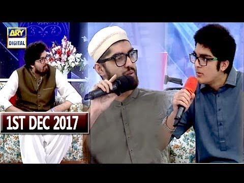 Shan-e-Mustafa - Waseem Badami with Junaid Jamshed Family's - 1st December 2017