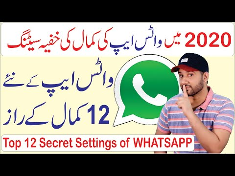 Top 12 New Hidden Settings and Tricks of Whatsapp 2020