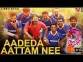 Aadeda Aattam Nee - Varam Vali Song   Aadu 2   Shaan Rahman   Jayasurya   Vijay Babu