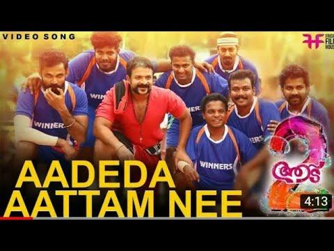 Aadeda Aattam Nee - Varam Vali Song | Aadu 2 | Shaan Rahman | Jayasurya | Vijay Babu