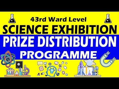 43rd M-East Ward Level Science Exhibition - Prize Distribution Programme Mumbai | 2017 |