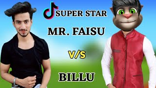 Faisu Vs Billu | फैसू Vs बिल्लू | Faisal Shekh | Funny Call | Tik Tok Super Star |  Pagal Billa