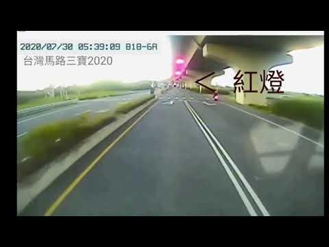 連結車闖紅燈高速撞擊廂型車釀2死