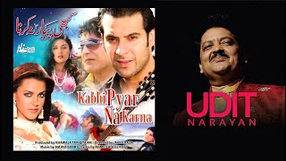Udit Narayan New Romantic Song (Pakistani Movie)