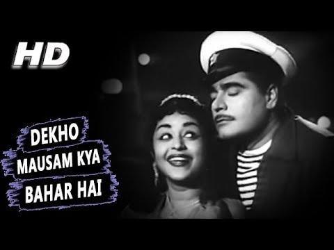 Dekho Mausam Kya Bahar Hai | Lata Mangeshkar, Mukesh | Opera House 1961 Songs | B. Saroja Devi