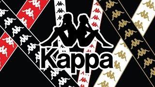 누가 초딩 브랜드래? 카파 Kappa