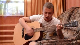 Песня под гитару группы Бумбокс - Вахтёрам
