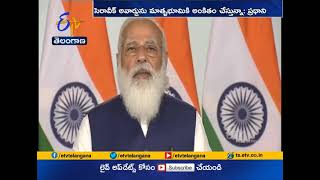 India on Track to Achieving Climate Goals | PM Modi | at CERA Week 2021