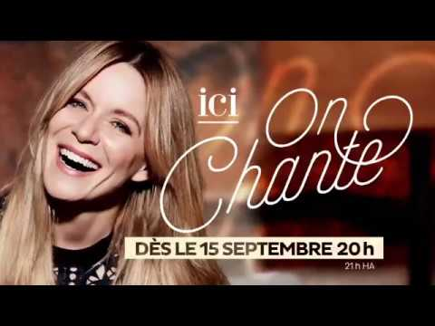 Ici on chante 2017 (bande-annonce)