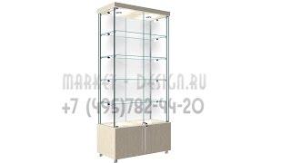 стеклянные шкафы витрины(, 2014-08-24T22:30:46.000Z)