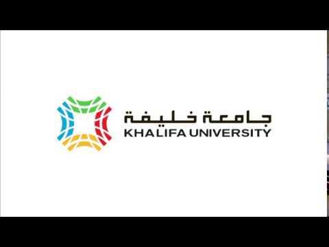 Khalifa University Updated Logo شعار جامعة خليفة المحدث