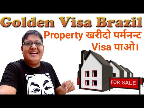 Golden Visa Brazil | Invest in Property and Get Residence Permit | Indian Vlogger | Hindi Vlog