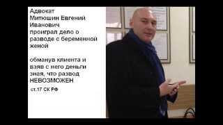 видео Постановление пленума о расторжении брака