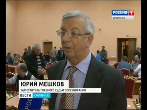 Смоленск принимает командное первенство России по быстрым шахматам