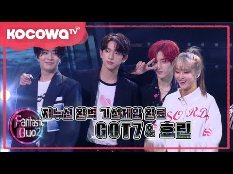 [Fantastic Duo2] Ep 32_Special Stage of Hyolyn(ft.GOT7)