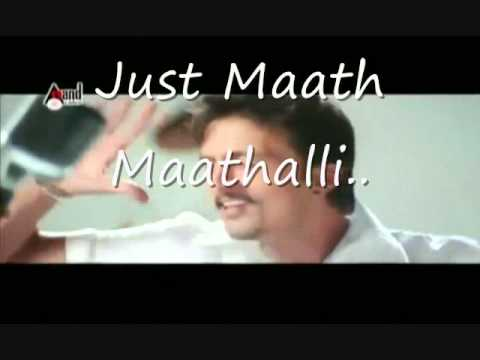 Just Maath Maathalli - Full Song & Lyrics [With English lyrics too]