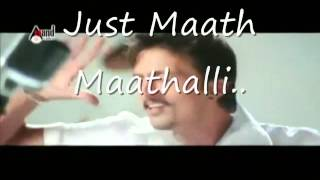 Just Maath Maathalli - Full Song & Lyrics [With English lyrics too]