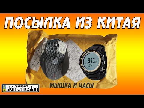 часы sunroad fr801 видео