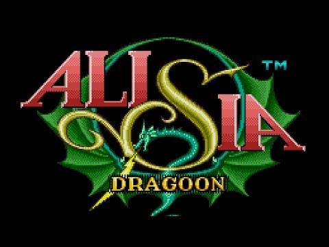 SEGA Genesis Music Alisia Dragoon アリシアドラグーン  Full Original Soundtrack OST DOWNLOAD
