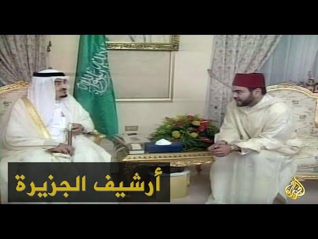 الأمير رشيد ينقل رسالة العاهل المغربي للملك فهد 1999 8 15 Youtube