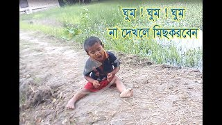 Best Child Baby Funny videos 2018 | New Child Funny videos 2018 | Funny Video 2018