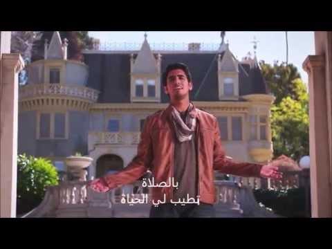 HumoodAlkhudher | Keep Me True with lyrics | حمود الخضر | يحلو الوصال