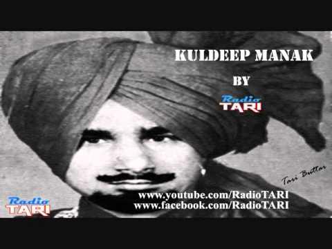 Jo Bhukha Hove Chaudhar Da (Lok Tath, Rare) - Kuldip Manak - Radio Tari