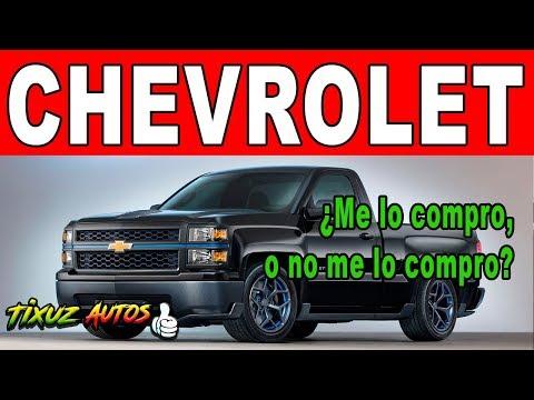 Chevrolet: ¿Me Lo Compro, O No Me Lo Compro?  I  Tixuz Autos.