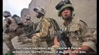 Дэвид Айк. Третья мировая война