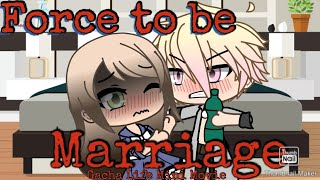 Force to be marriage [ GLMM ]