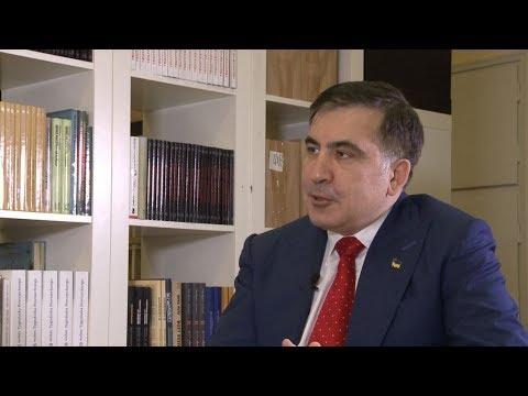 ЭКСКЛЮЗИВ -  Саакашвили  о высылке из Украины, и что он сделает дальше