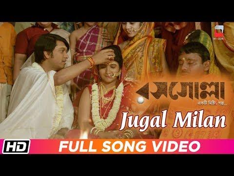 Jugal Milan | Rosogolla | Pavel | Nandita | Shiboprosad | Latest Bengali Film Song 2018