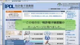生命科学データベース横断検索を使い倒す2011