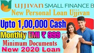( Instant Personal Loan ) Ujjivan Small finance personal loan || Ujjivan group loan online | #Loan