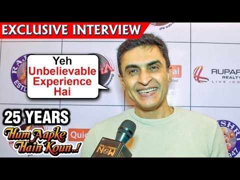 Mohnish Bahl aka Rajesh Bhaiya On Hum Aapke Hain Koun 25 Years Completion | Special Screening