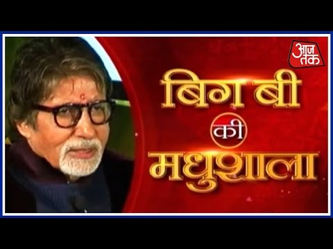 Vishesh | Special Program On Hindi Divas |...
