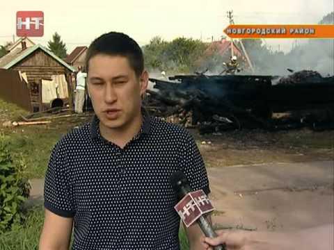 В деревне Бронница  Новгородского района произошло серьезное ДТП
