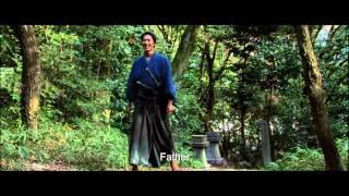 Hara Kiri - Official Trailer