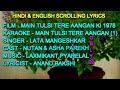 Main Tulsi Tere Aangan Ki Karaoke With Scrolling Lyrics Lata Ji Main Tulsi T A Ki 1978